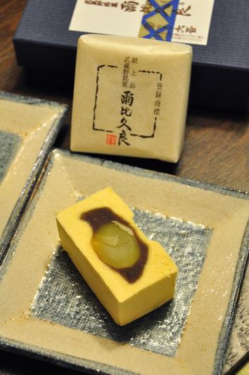 nihikura.jpg